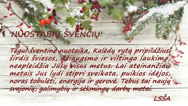 201912_su_sventemis